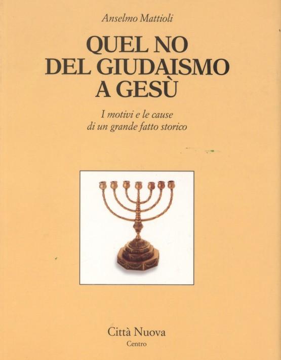 Quel no del giudaismo - copertina